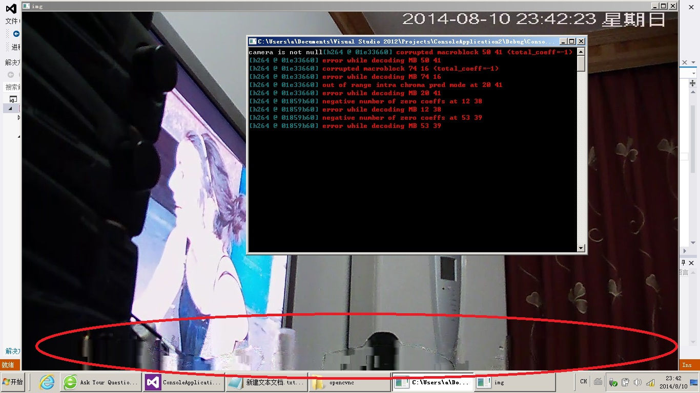 OPENCV2 4 9 with IP cam have h246 error - OpenCV Q&A Forum