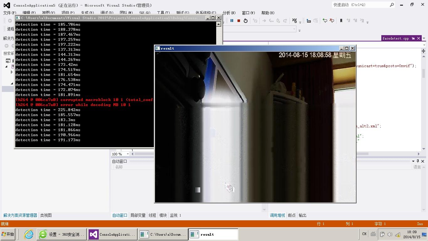 How to fix opencv H264 decoding error - OpenCV Q&A Forum