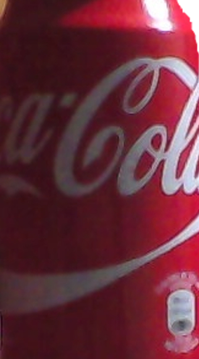A cocacola can