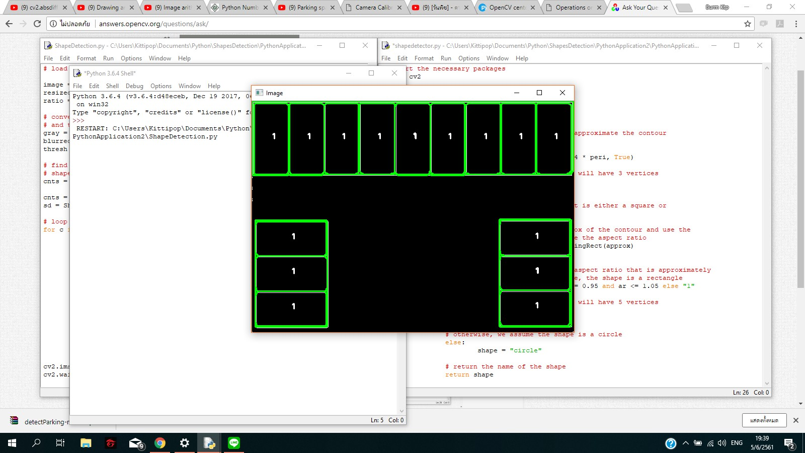 How to i can count rectangle on python? Ex rec1 rec2 rec3